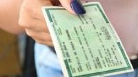 Informações sobre a confecção de carteiras de identidade no CAC